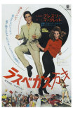 Viva Las Vegas, Japanese Movie Poster, 1964
