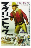 McLintock, Japanese Movie Poster, 1963