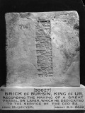 Ancient Sumerian Brick of Bur-Sin, King of Ur, Recording the Making of Vessel Dedicated to God Ea