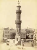 Egypt, Aboutable Minaret