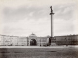 Russia, General Staff Headquarters and Alexander Column in St. Petersburg