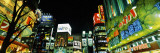 View of Buildings Lit Up at Night, Shinjuku Ward, Tokyo Prefecture, Kanto Region, Japan