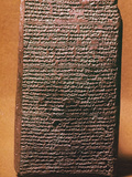 Mesopotamian Cuneiform