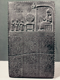 Cuneiform