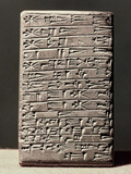 Neo-Babylonian Clay Tablet