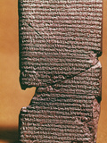 Buy Babylonian Clay Tablet at AllPosters.com