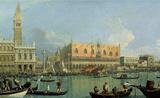 Palais ducal, Venise