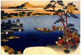 Katsushika Hokusai A View of lake Suwa Art Poster Print