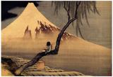 Katsushika Hokusai A Boy in front of Fujiama Art Poster Print