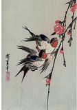 Utagawa Hiroshige Gekka Momo ni Tsubakura Moon Swallows and Peach Blossoms Art Print Poster