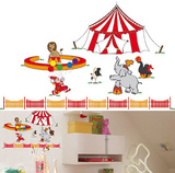 Circus Circus 11 Wall Stickers