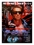Japanese Movie Poster - Terminator