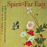 Spirit Of The Far East - 2013 Wall Calendar