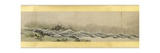 Detail of Handscroll with Miscellaneous Images, Edo Period, 1839