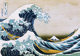 Hokusai The Great Wave Giant Poster