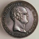 The Rubel of Constantine (Averse: Portrait of Constantin), 1825