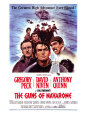 Buy The Guns of Navarone(1961) at Art.com