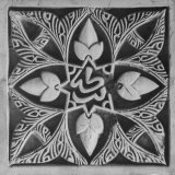 Tile with Stylized Leaves and Plant Blossoms in the Alhambra  Citadel of 13th Century Moorish Kings
