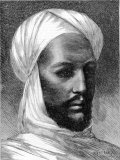Portrait of Mohammad Ahmad  Aka El Mahdi  an Arab Religious Leader of 19th Century Sudan