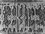 Detail Closeup of Arabic Wall Inscription Written in a Style known as Kufic in the Alhambra