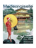 Mademoiselle Cover - December 1958