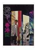 GQ Cover - November 1963