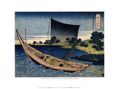 katsushika-hokusai-the-river-tone-in-the-province-of-shimosa.jpg