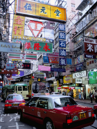 Busy Street, Causeway Bay, Hong Kong Island, Hong Kong, China Photographic