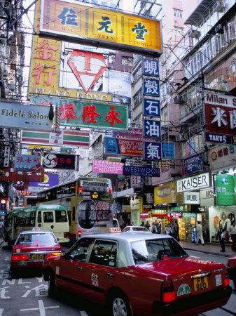 Busy Street, Causeway Bay, Hong Kong Island, Hong Kong, China Photographic
