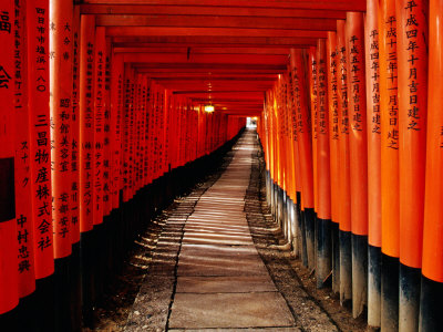 "Fushimi-Inari Taisha ""Torii Tunnels,"" Japan Stretched Canvas Print"