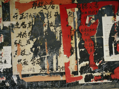 Wall in China with Torn Posters and Graffiti Stretched Canvas Print
