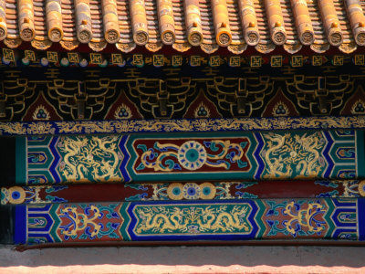 Painted Frieze on Exterior Wall in Forbidden City, Beijing, China Stretched Canvas Print