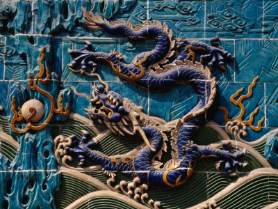 Detail of Blue Glaze Tiled Nine Dragon Screen in Beihai Park, Beijing, China Stretched Canvas Print