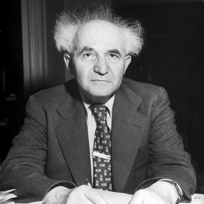 David Ben-Gurion Stretched Canvas Print