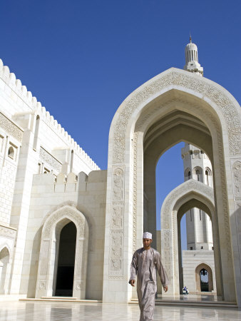 Muscat, the Grand Mosquea Is a Magnificent Example of Modern Islamic Architecture, Oman Stretched Canvas Print