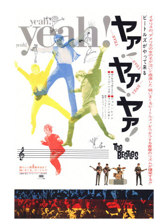 A Hard Day's Night, Japanese Movie Poster, 1964 Stretched Canvas Print