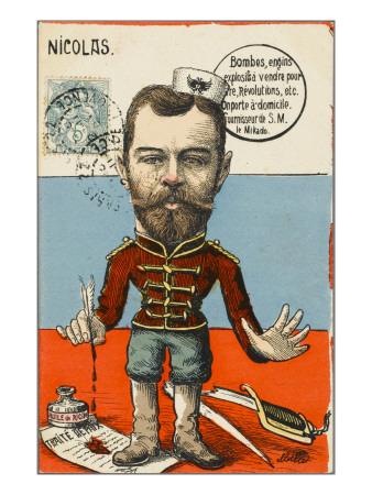 czar nicholas ii. Satire on Tsar Nicholas II of