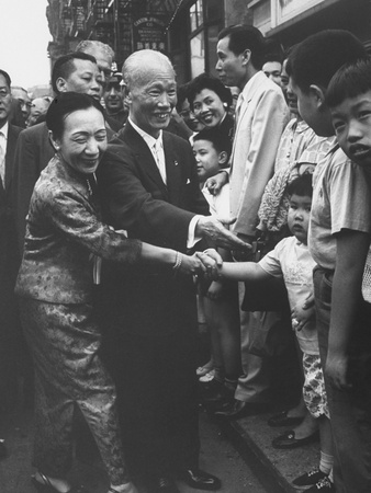 The Premier of Nationalist China, Chen Cheng, Visiting Chinatown in NYC Stretched Canvas Print