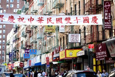 Urban Landscape - Chinatown - Manhattan - New York City - United States Stretched Canvas Print