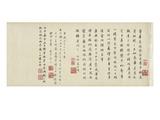 Dong Qichang