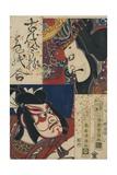 Torii Kiyomitsu II and Toyokuni III