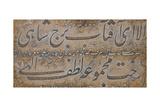 Isma'il Jalayir