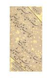 Riza-i Abbasi