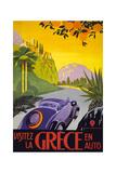 Greek Travel Ads (Vintage Art)