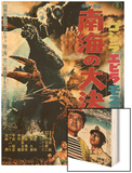 Godzilla vs. the Sea Monster (1966)
