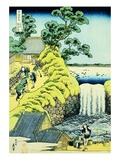 The Aoigaoka Falls in the Eastern Capital  from the Series A Journey to the Waterfalls of All the P
