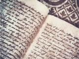 16th Century Italian Book