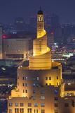 Qatar  Doha  Fanar  Qatar Islamic Cultural Center  Elevated View  Dusk