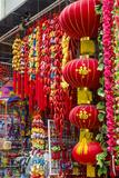 Old Shanghai Bazaar Near Chenghuang Miao  Shanghai  China