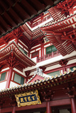 Singapore  Chinatown  Buddha Tooth Relic Temple  Exterior Detail
